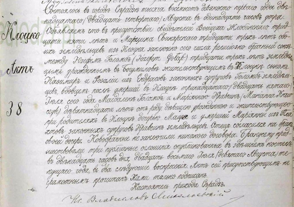 Ślub Józefa Gołebia iMarianny Krawczyk. Źródło: Genealodzy.pl