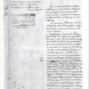 O skardze parafian zSypniewa naproboszcza