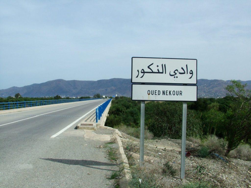 Most narzece Nekor, nieopodal jej ujścia doMorza Śródziemnego. Fot.Ryszard Vorbrich. Źródło: profil fb wyprawy